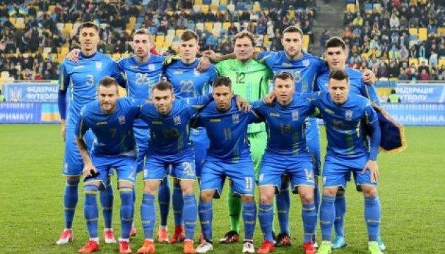 Збірна України з футболу розпочала 2018 рік на 35 місці в рейтингу ФІФА