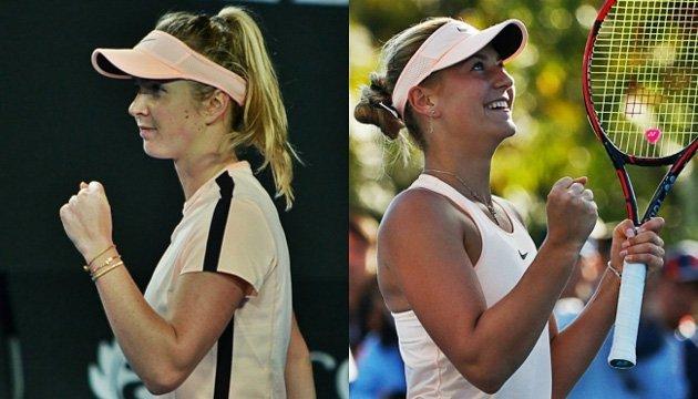 Australian Open: матч Світоліна - Костюк відбудеться на центральній арені Мельбурна
