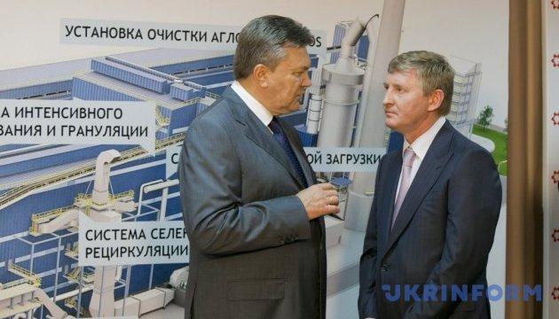 Перед втечею до Криму Янукович зустрівся з Ахметовим - екс-охоронець