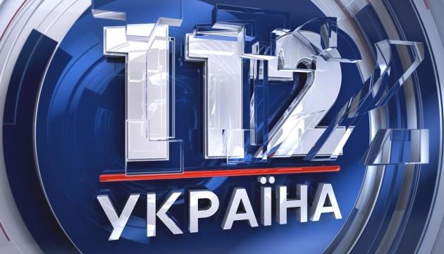 Нацсовет просит аннулировать лицензию телеканала «112 Украина»