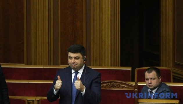 PM Groysman: Adoption of law on privatization to create tens of thousands of new jobs