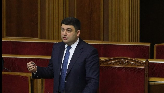 PM Groysman: Ukraine, Georgia ready to jointly master new markets