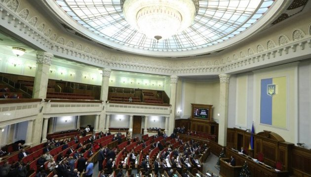 Parliament approves law on privatization