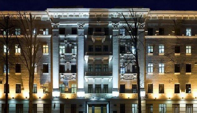 СБУ викрила харків'янку, яка торгувала військовою інформацією