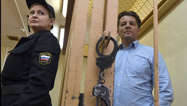 Council of Europe continues to follow developments around Sushchenko case