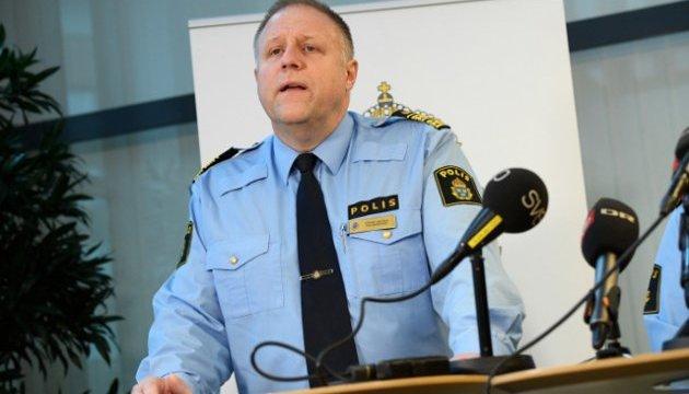 У Мальме стався вибух біля поліцейського відділку, двоє заарештованих