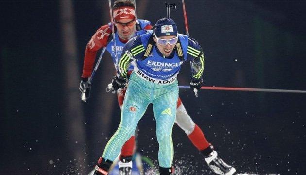 Биатлон: Украина определилась с составом на этап Кубка мира в Контиолахти