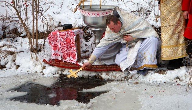 Сьогодні християни східного обряду святкують Хрещення Господнє
