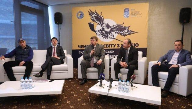 Хокей: Сьогодні презентували київський чемпіонат світу серед юніорів