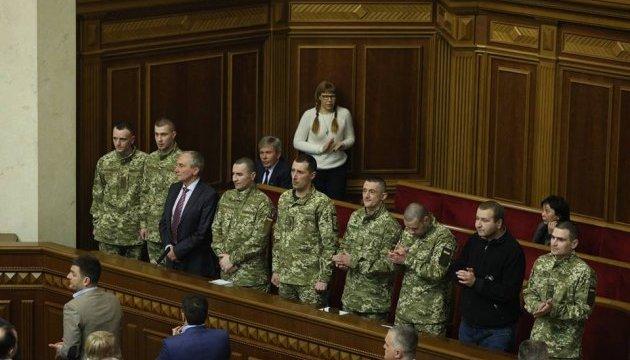 Рада схвалила допуск іноземних військових на навчання в Україні