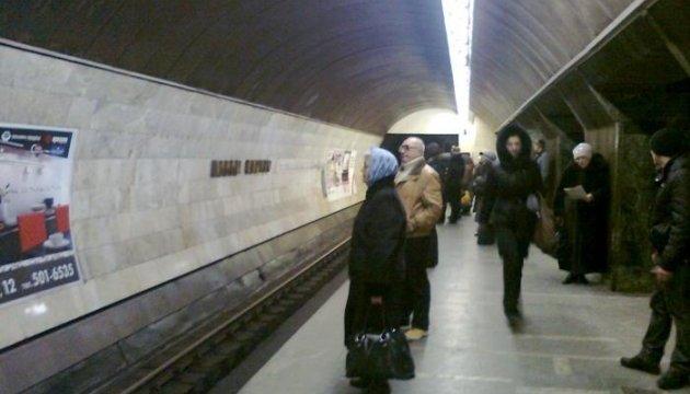 У Києві на станції метро