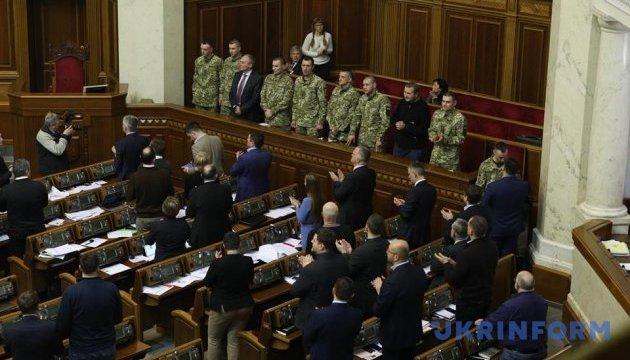 У Раду прийшли 10 звільнених із ОРДЛО українських полонених
