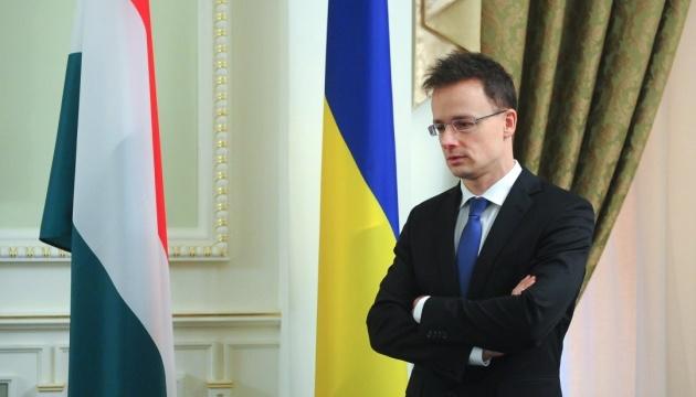 Венгрия обвинила Украину в