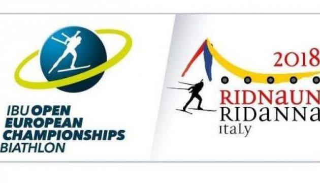 Чемпионат Европы по биатлону: в Риднау сегодня - гонки преследования