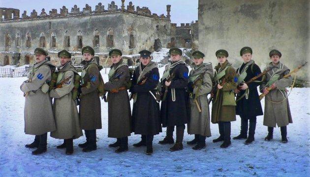 Шахрайська війна проти України. Як і 100 років тому