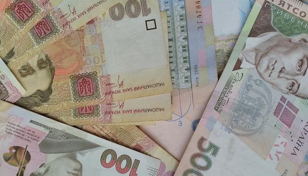 У Харкові співробітниця банку знімала гроші з карток померлих клієнтів