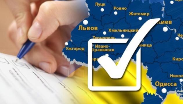 ЦИК назначила первые выборы в 40 тергромадах