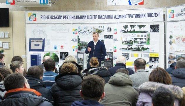 До обговорення стратегії розвитку Рівного долучилися польські експерти