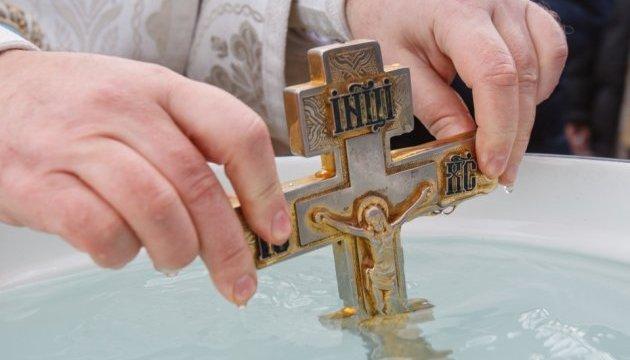 Где купаться на Крещение в Киеве: список локаций