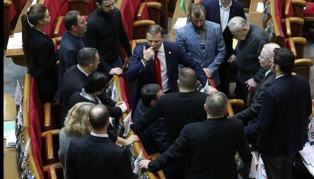 Parlament fordert Ministerium für Veteranen