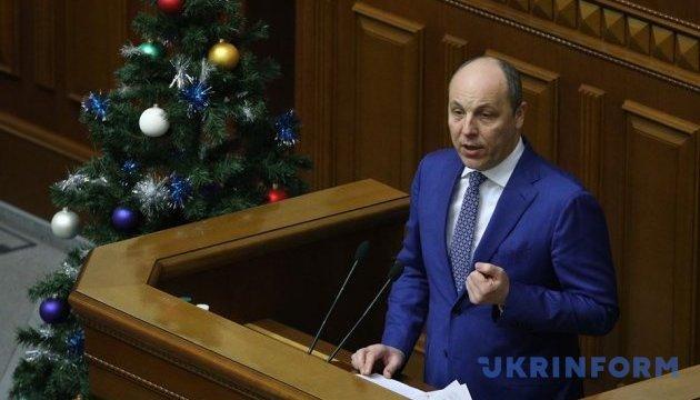 Парубій вітає українців з Різдвом