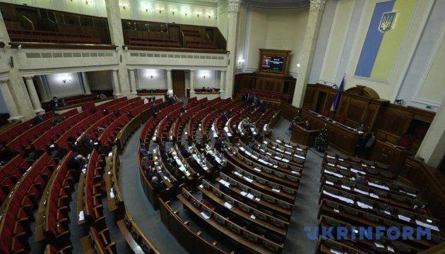 Рада проведе слухання щодо охорони культурної спадщини