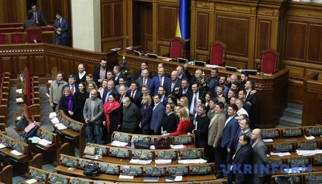 Парубій закрив сьому сесію Ради, депутати зберуться 6 лютого