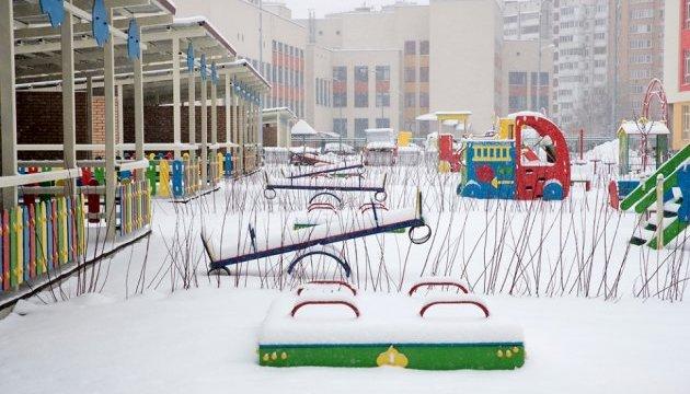 В Черновцах на время