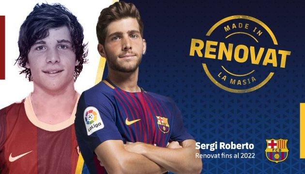 Футбол: Серхі Роберто підписав новий контракт з