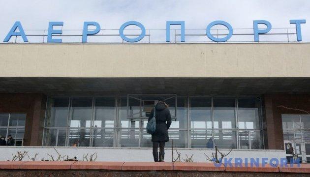 Вінницький аеропорт встановив пасажирський рекорд