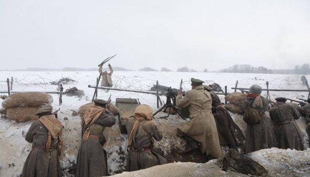 Крути 1918: на Київщині знімають батальні сцени історичного фільму