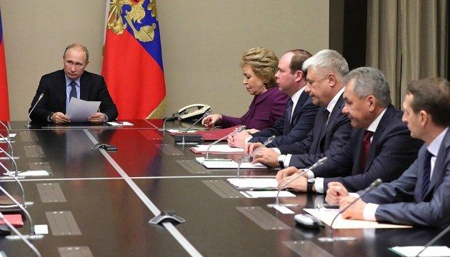 Путін зібрав Радбез РФ - обговорювали закон про реінтеграцію Донбасу