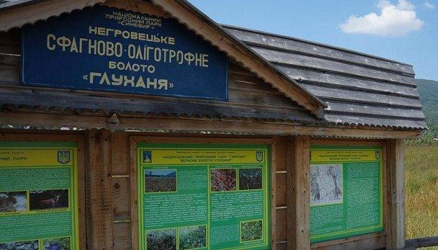 Закарпаття розвиває болотний туризм