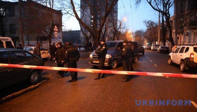 Стрілянина в Одесі: стало відомо, коли поховають загиблого поліцейського