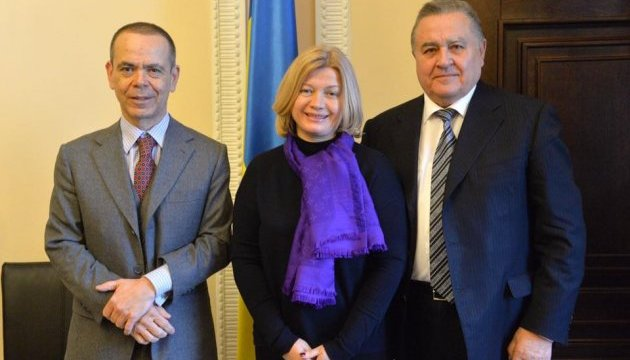Україна наполягає на створенні п'ятої підгрупи в рамках ТКГ - Геращенко