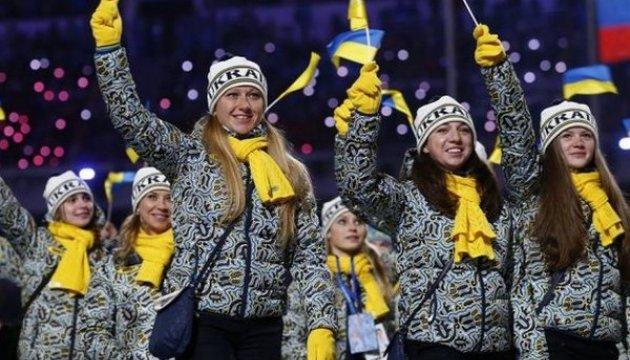 Проводи українських олімпійців відбудуться 23 січня