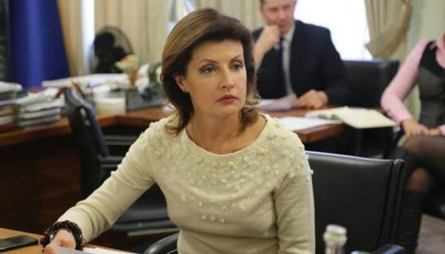 Präsidentengattin Maryna Poroschenko leitet Ukrainischen Kulturfonds