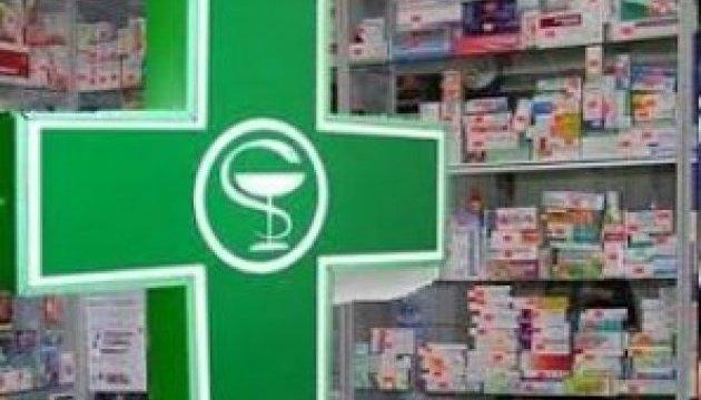 Урядова «гаряча лінія» допомагає хворим отримати медпрепарати за програмою «Доступні ліки»