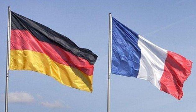 Франція та Німеччина розробляють зміни до фінансового законодавства ЄС
