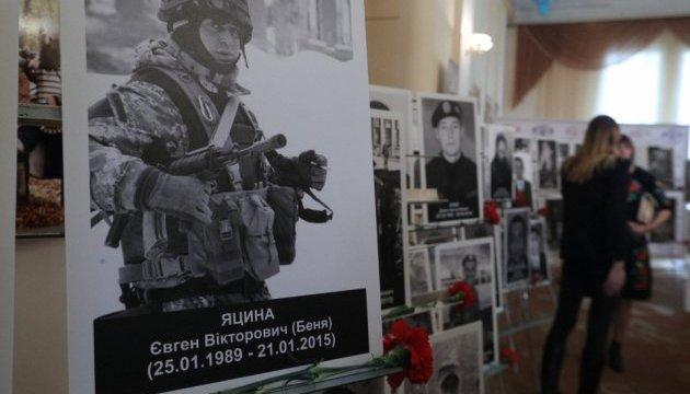 У Києві вшановують пам'ять захисників Донецького аеропорту