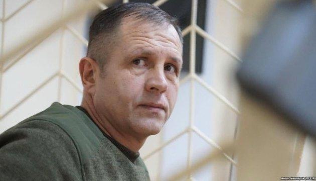Володимир Балух: Україно, не здавайся!