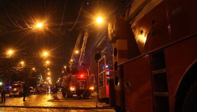 Пожежа на Хмельницького: жертв і постраждалих немає - ДСНС