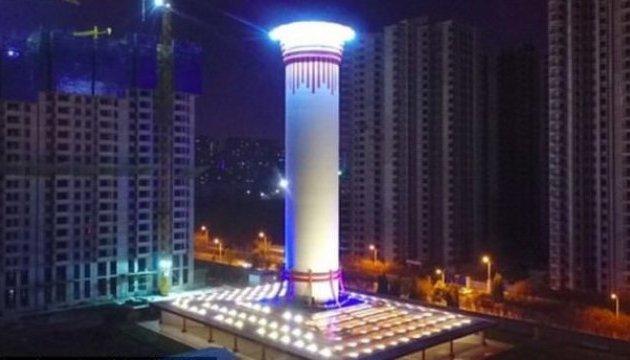У Китаї запустили найбільший в світі очищувач повітря