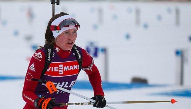 Біатлон: мас-старт в Антгольці виграла Дар'я Домрачева; Віта Семеренко - 11-а