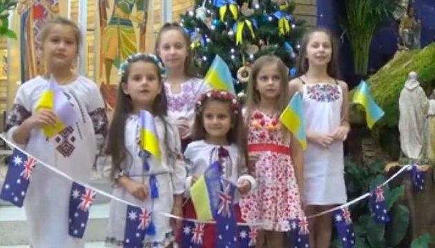"""Українці Австралії долучилися до акції """"Україна єдина"""" до Дня Соборності"""