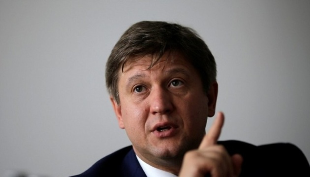 Ukraine may again enter international capital markets - finance minister