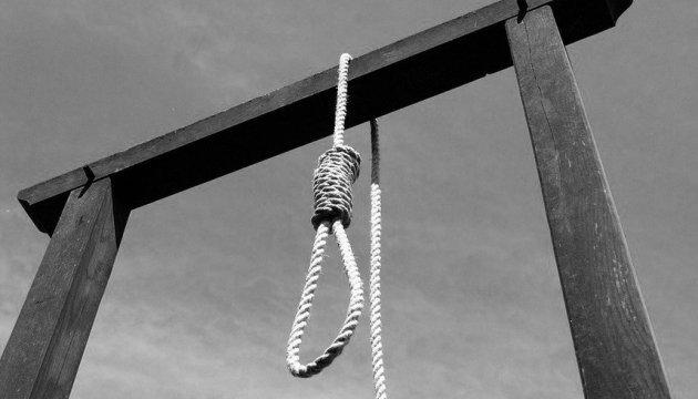 В штате Вашингтон запретили смертную казнь