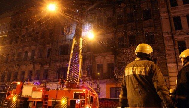"""Исторический Киев, тотальное """"очищение"""" огнем. Поджоги? Нет, не слышали!"""