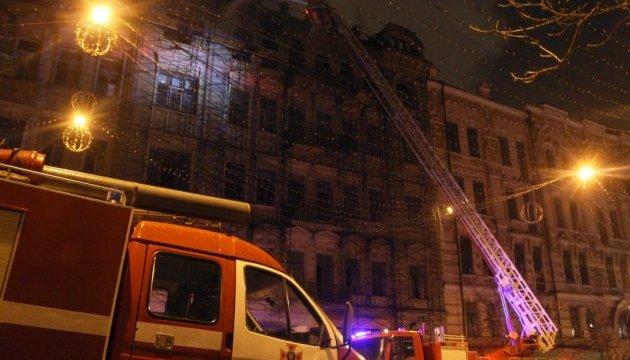 Пожежу на Хмельницького розслідує поліція Києва