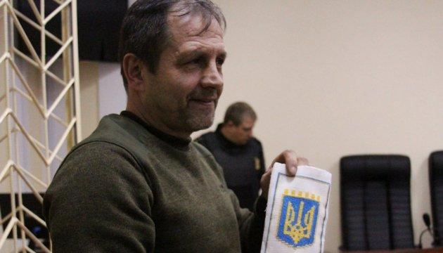Le MAE ukrainien exige de la Russie la libération immédiate de Volodymyr Baloukh